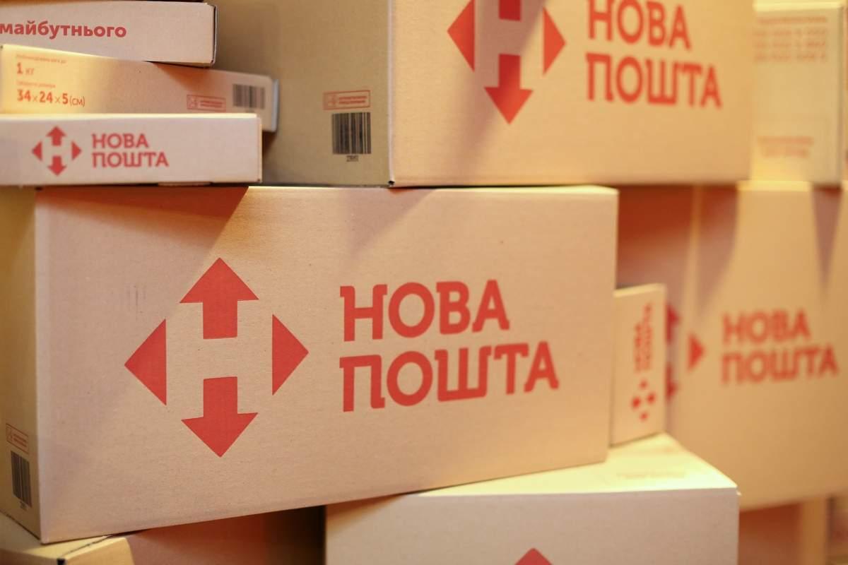 «Новая почта» подала в суд на Нацбанк Украины