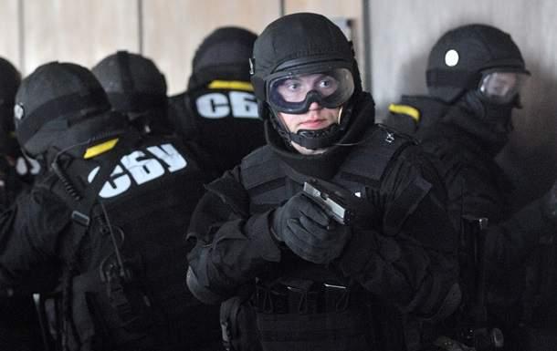 21 сотрудник СБУ задержан за взятки, наркотики и разглашение гостайны