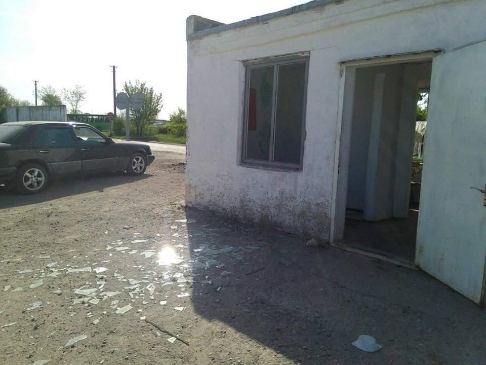 В Донецкой области КПВВ