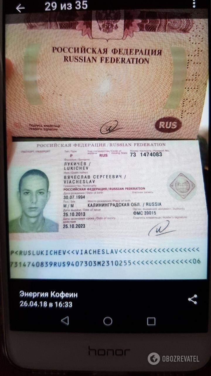 В Харькове сотрудники СБУ задержали группу людей, причастных к избиению бойца АТО в Киеве