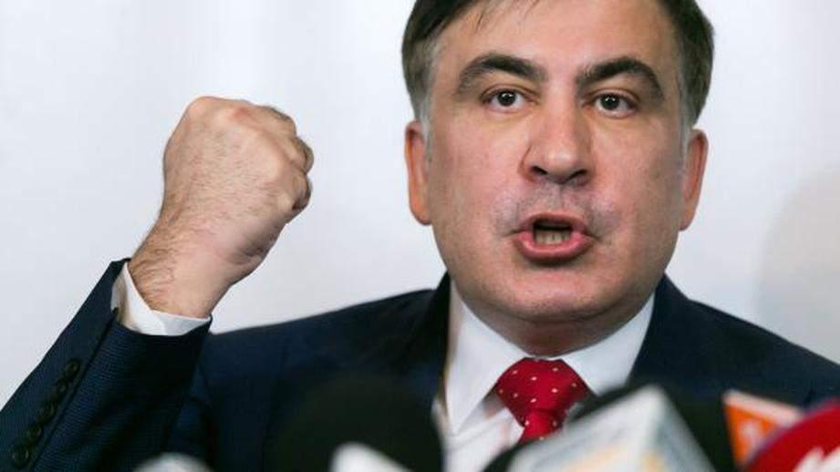 Саакашвили пообещал завершить