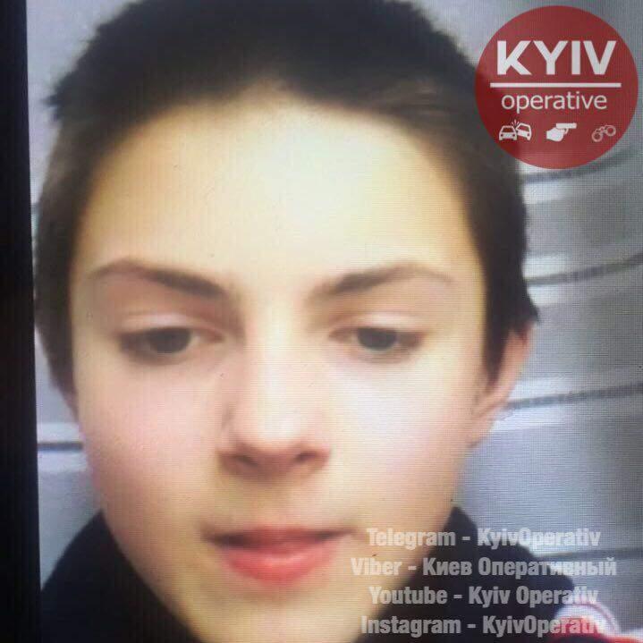 В Киеве разыскивают пропавшего мальчика (фото)