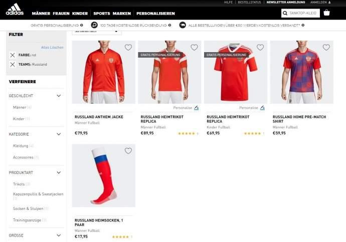 Компания Adidas удалила с сайта одежду с символикой СССР