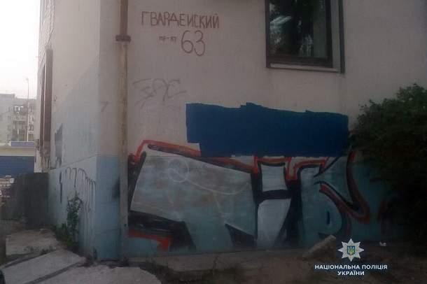 В Северодонецке неизвестные вандалы обрисовали центр города свастиками (фото)