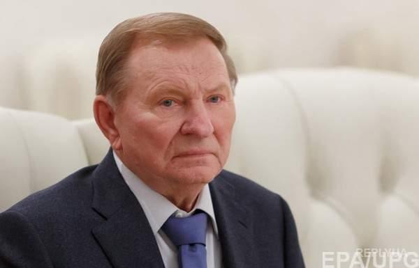 Кучма обвинил украинских политиков в
