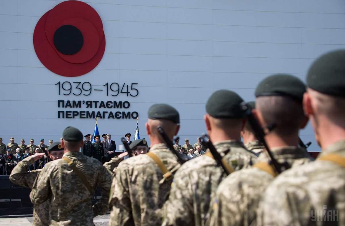 В Украине отмечают День победы над нацизмом (Прямая трансляция)