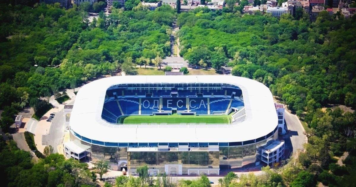 В Одессе выставили на продажу одесский стадион