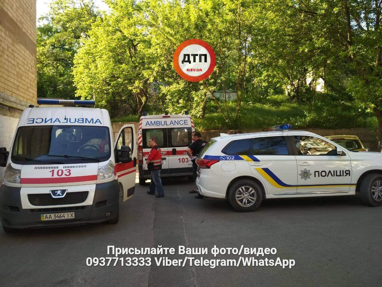 В Киеве из автомобиля выбросили мужчину с передозировкой: введен план