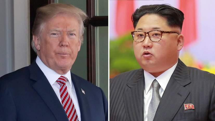 Встреча Трампа с лидером Северной Кореи состоится в Сингапуре