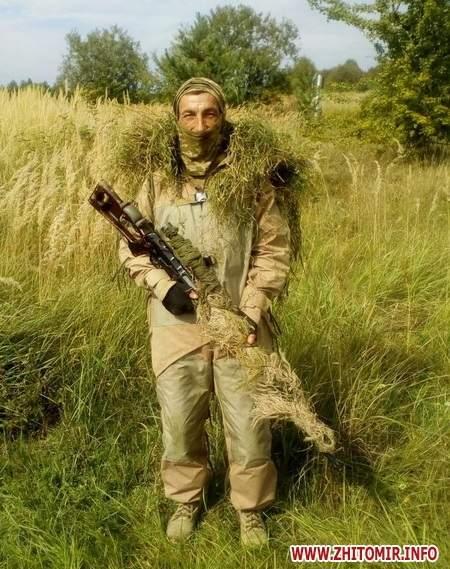 Во Львовском госпитале скончался военнослужащий