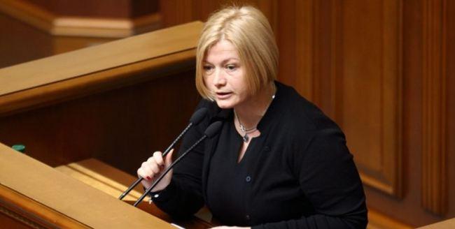 Ирина Геращенко, считает запрос на обмен Рубана на Донбассе усложняет переговоры