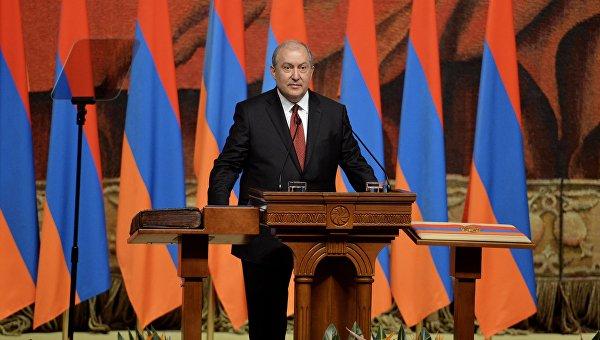 Президент Армении назначил всех министров в составе нового правительства