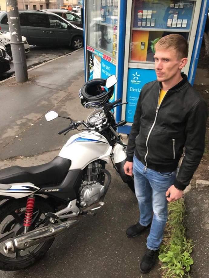 В Киеве задержали угонщика мотоцикла брата Найема (фото)