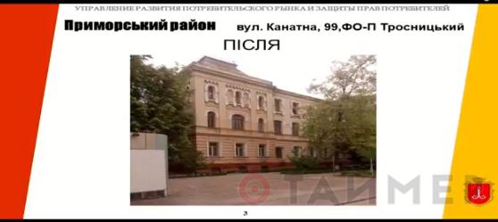 В Одессе снесли киоск, в котором жители отравились шаурмой