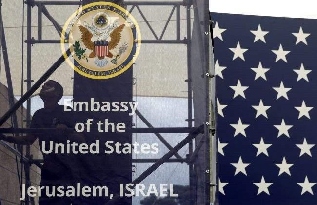 В Иерусалиме прошла торжественная церемония открытия посольства США (видео)