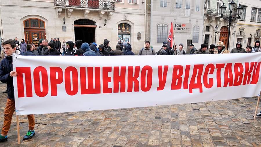 За импичмент Порошенко подписались более 50-ти нардепов