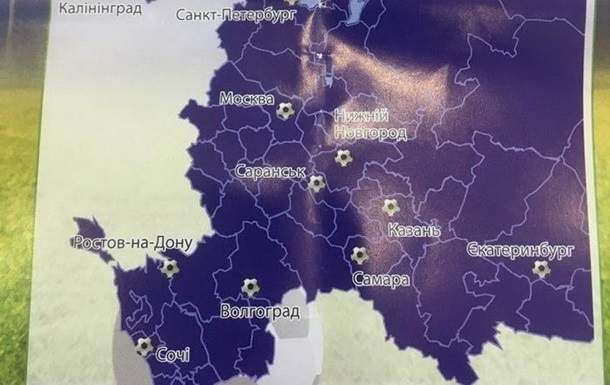 В Украине предотвратили продажу календарей с