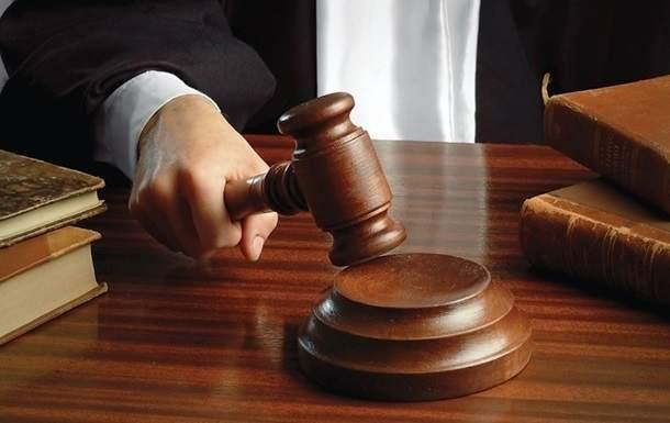 В Италии этим летом состоится суд над экс-бойцом Нацгвардии Маркивом