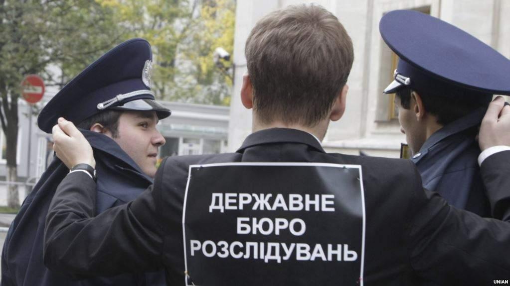 В Украине введут присягу для сотрудников ГБР