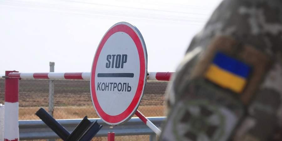 На пункте пропуска в Луганской области скончалась пожилая женщина