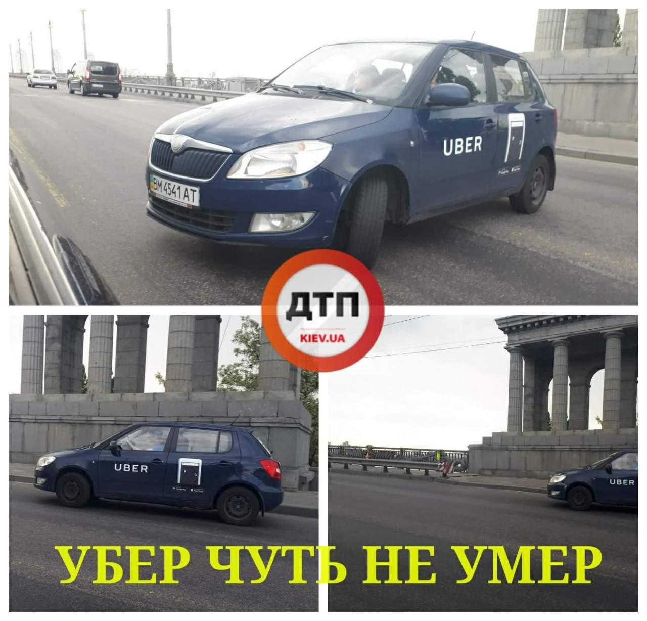 В Киеве таксист