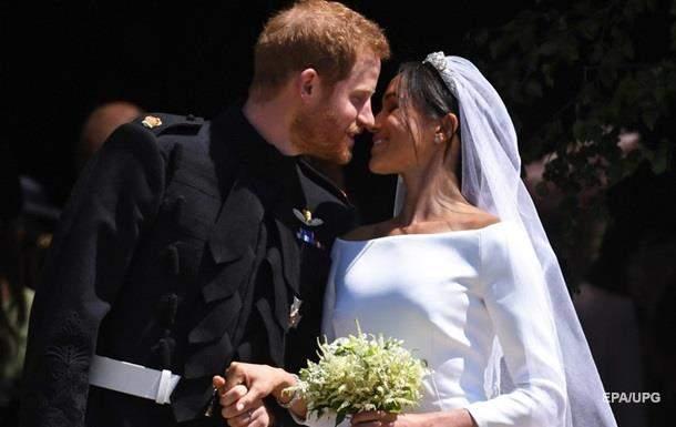 Украина поздравила королевскую семью с бракосочетанием