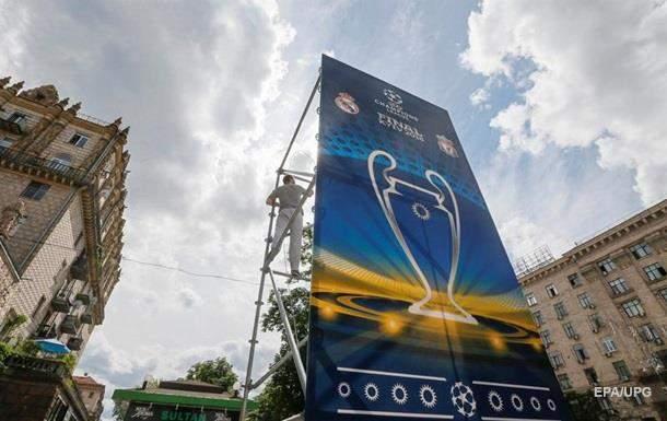 Более 2,2 тысяч болельщиков Реала  сдали билеты на ЛЧ из-за проблем с размещением в Киеве