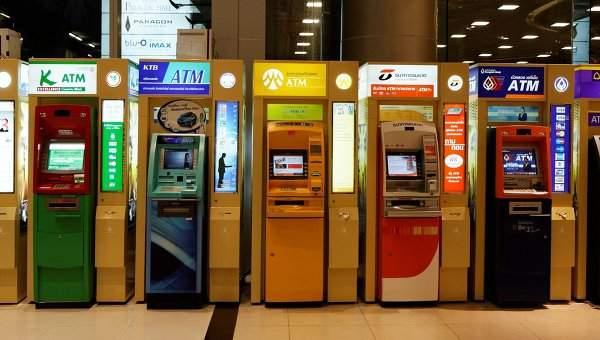 Серия взрывов в Таиланде: неизвестные заминировали банкоматы