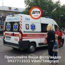 В Киеве столкнулись мотоцикл и легковушка (фото)