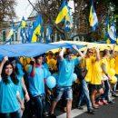 Опрос: Лишь 20% украинской молодежи верит в лучшее будущее