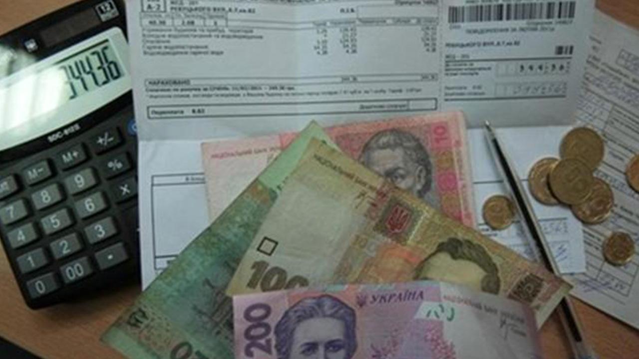 Долг украинцев за жилищно-коммунальные услуги  составляет более 42 млрд грн.