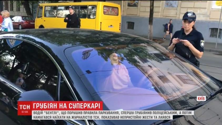В Киеве водитель