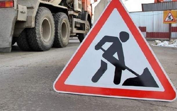 В Житомирской области из-за некачественного ремонта дороги возбуждено уголовное дело