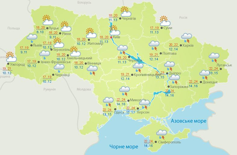 Сегодня в Украине ожидается сухая солнечная погода