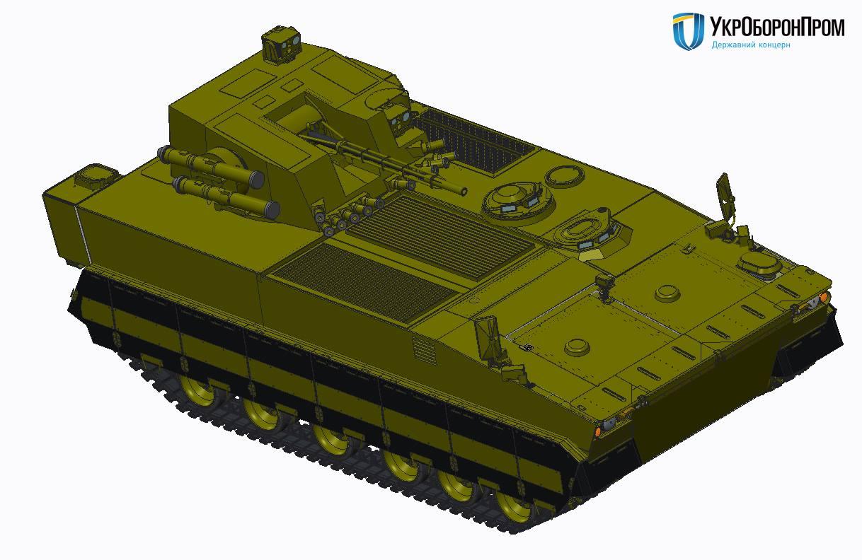 Харьковский бронетанковый завод представил новую военную разработку