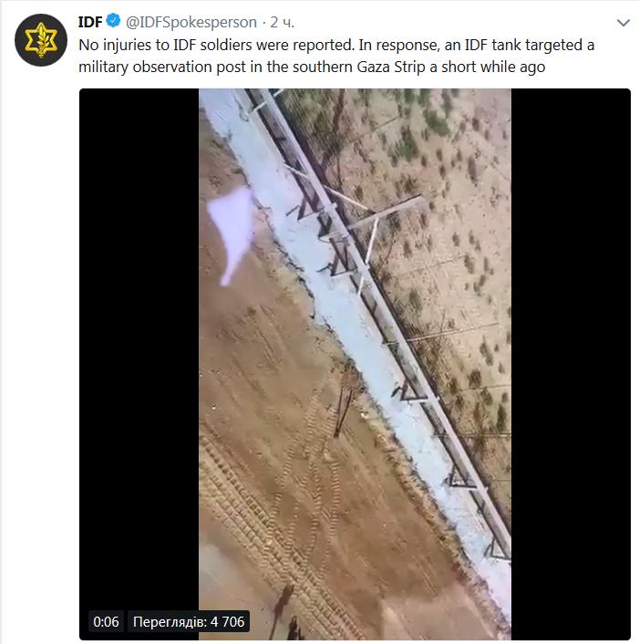 Израильская армия нанесла авиаудар удар по ХАМАСу