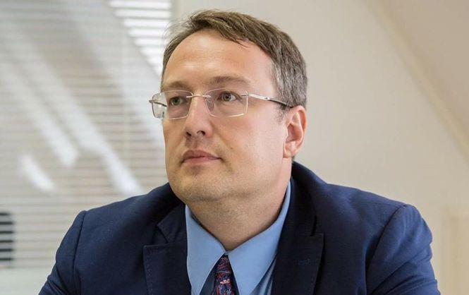 Украинского нардепа заочно арестовал московский суд