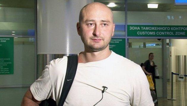 Следствие рассматривает две версии по поводу убийства журналиста в Киеве