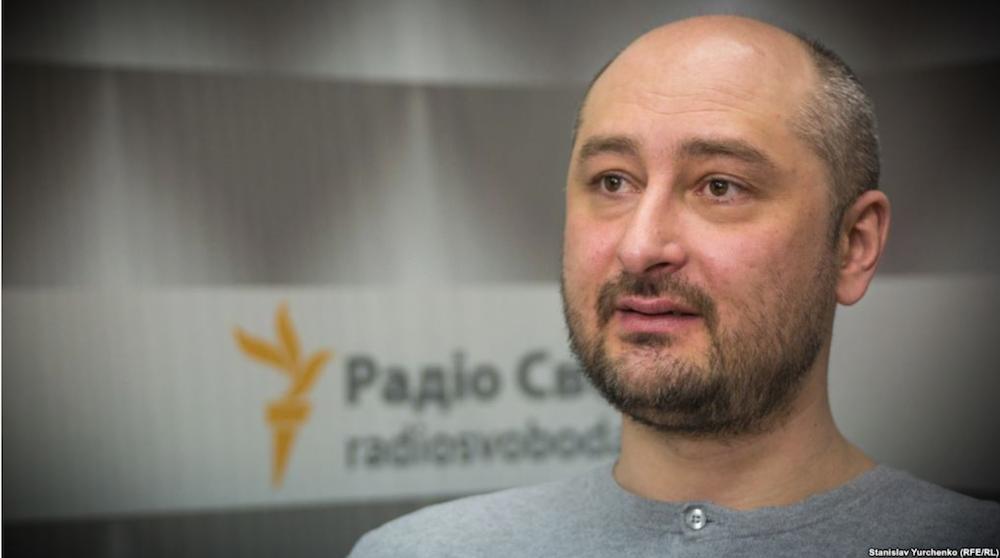 Время поимки убийцы Бабченко потеряно, возможно он уже покинул страну - юрист-криминолог