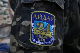Нардепы Лапин и Левченко хотят освободить троих айдаровцев, подозреваемых в ряде преступлений