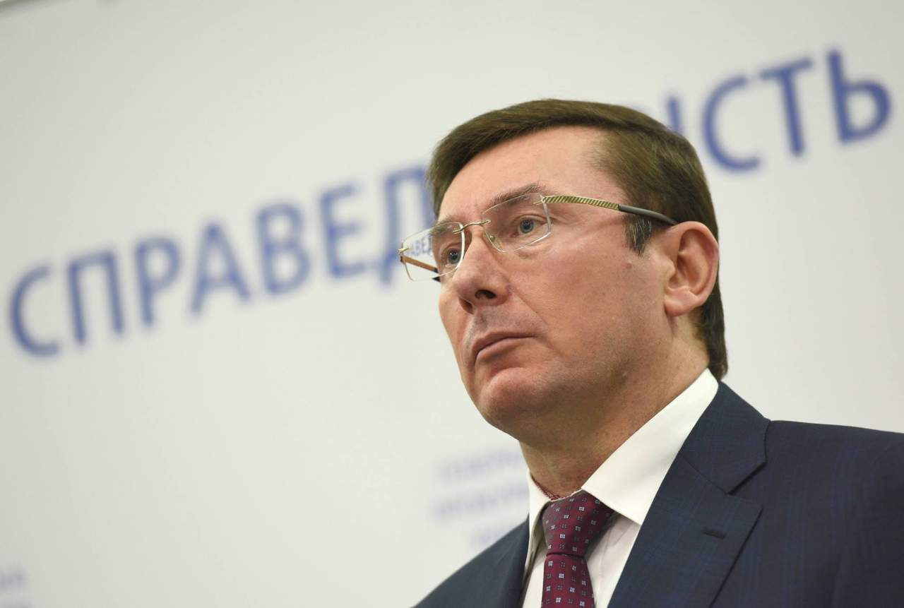 Луценко: