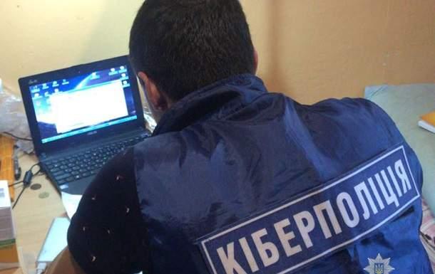 Во Львовской области 17-летний хакер создал и распространил вирус-вымогатель