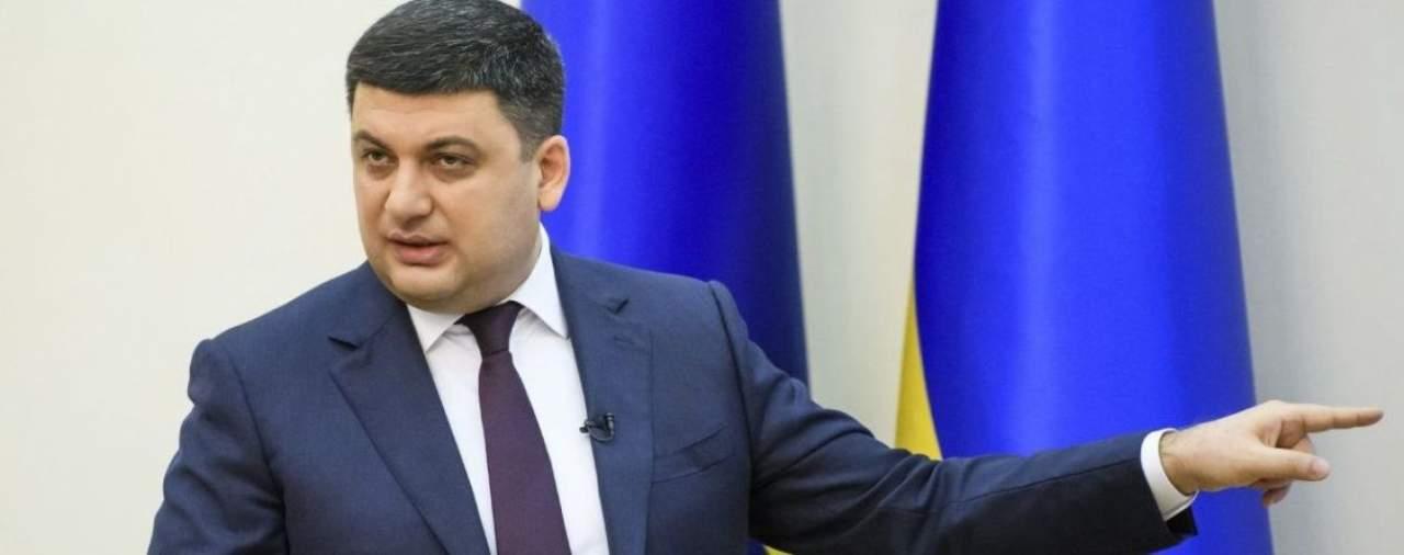 Гройсман поручил открыть дело против замминистра здравоохранения Линчевского после его высказываний об онкобольных украинцах
