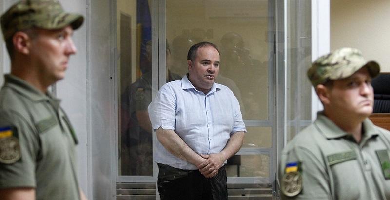 Арест Герман обжалован в Апелляционном суде Киева - адвокат