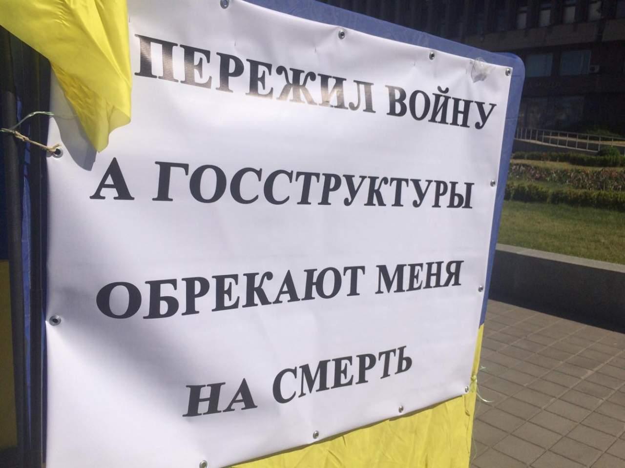 В Запорожье пенсионер объявил бессрочную голодовку из-за продажных судей (видео)