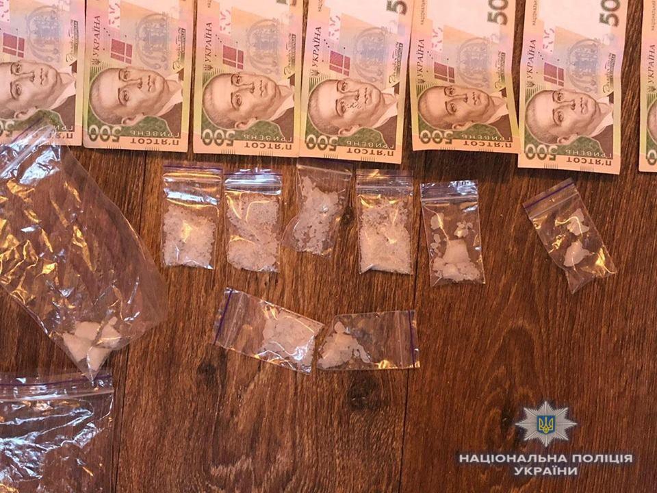 Задержаны организаторы канала поставки наркотика из Днепропетровской области в Киевскую