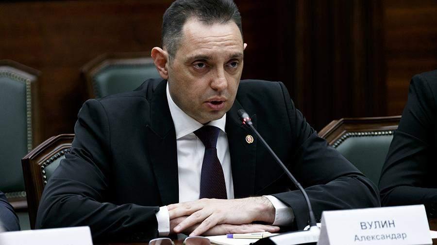 Министр обороны Сербии заявил, что Майдан в 2014 году был операцией западных спецслужб