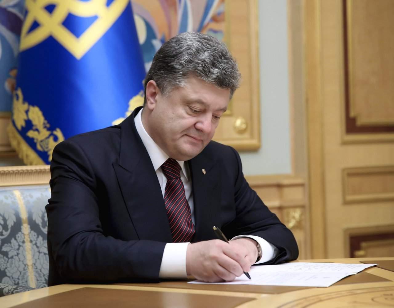 Порошенко: Закон «О Высшем антикоррупционном суде» подписан