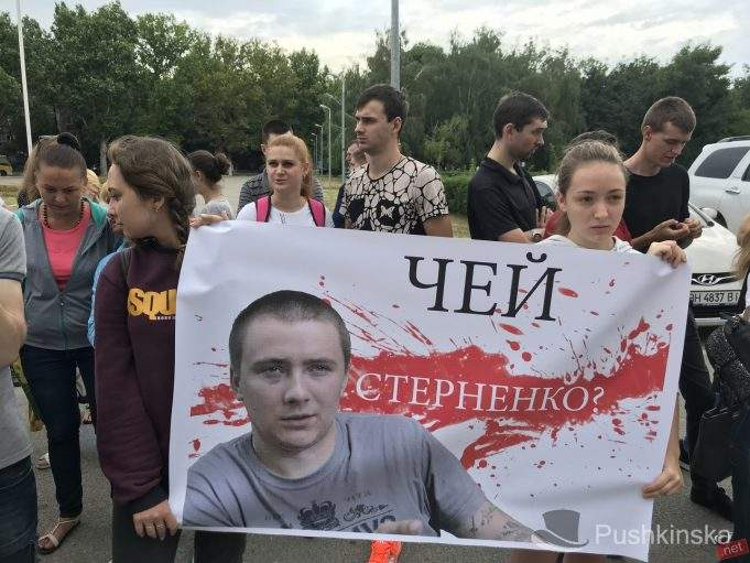 В под зданием ОГА в Одессе митингующие вышли с плакатами «Чей Стерненко?»
