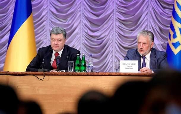 Порошенко подписал указ об увольнении Жебривского